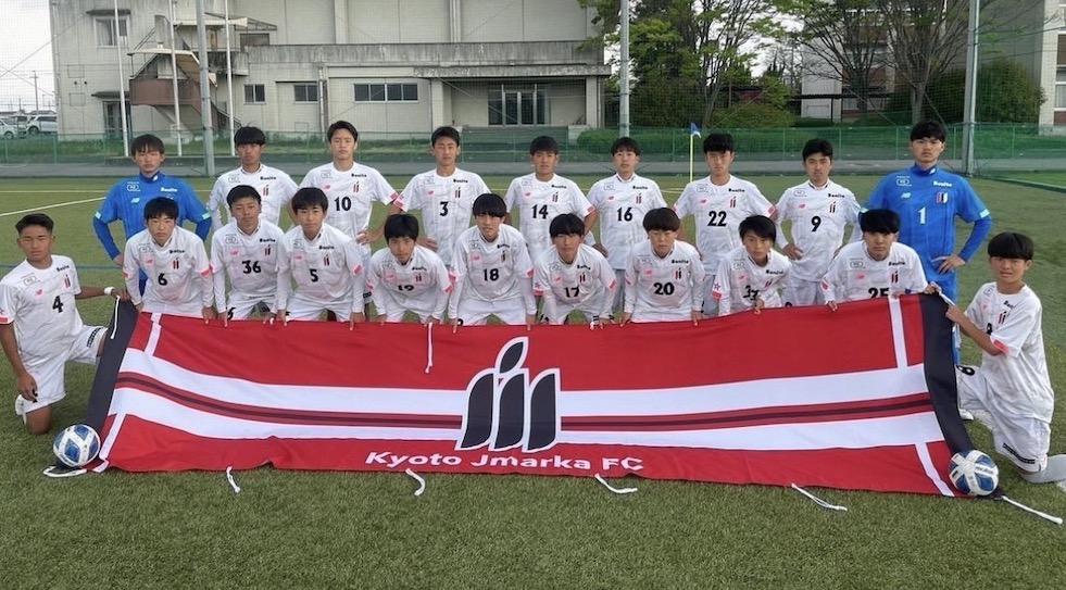 2017年日本クラブユース京都大会優勝!
